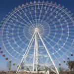 Vintage Ferris Wheel for Sale
