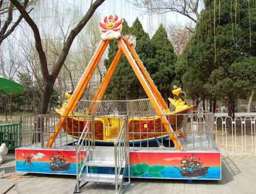 Mini Pirate Ship Amusement Rides