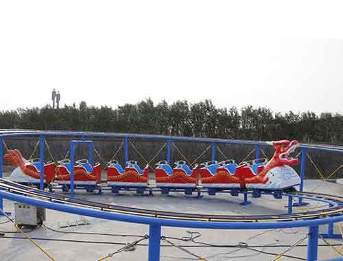 Dragon Small Roller Coaster