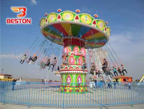 Beston Swing Rides for Sale